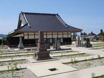 西蓮寺墓苑
