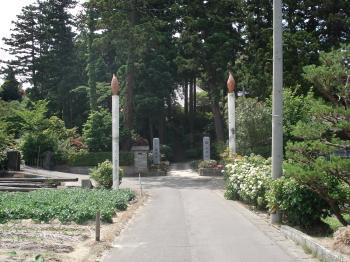 芭蕉ヶ丘霊苑