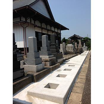 林正寺墓地