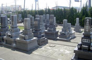 西方寺墓地