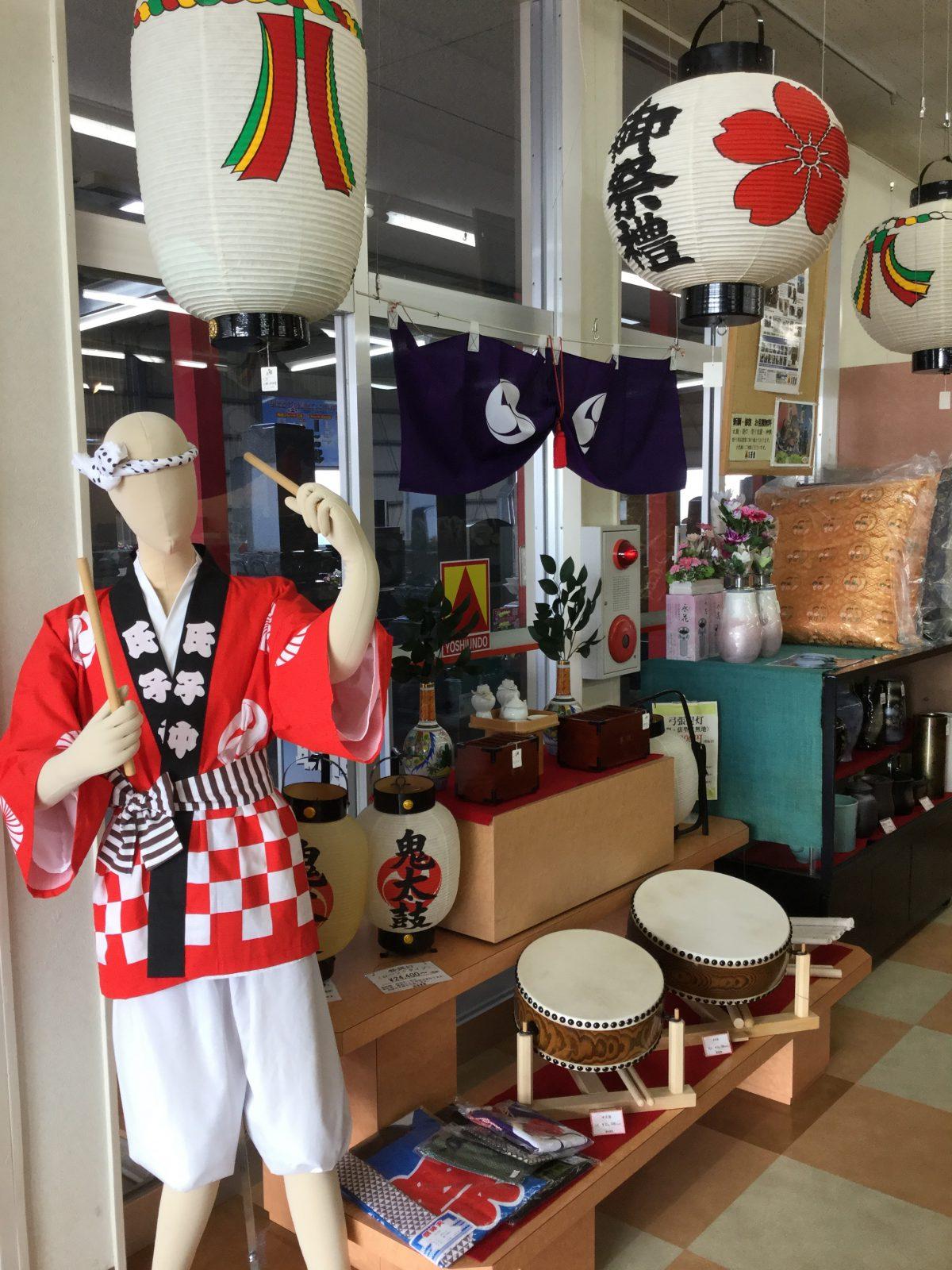 佐和田店お祭り用品展示