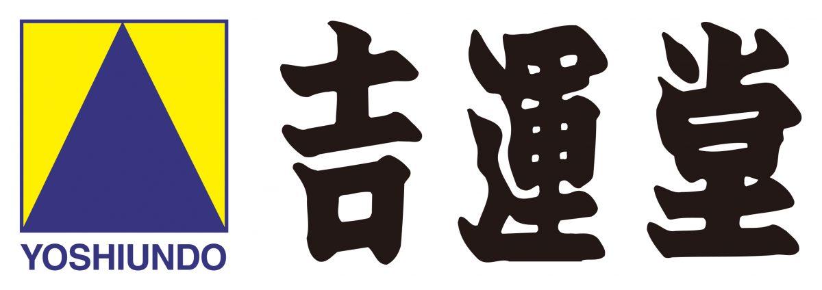 吉運堂ロゴマーク変更のお知らせ