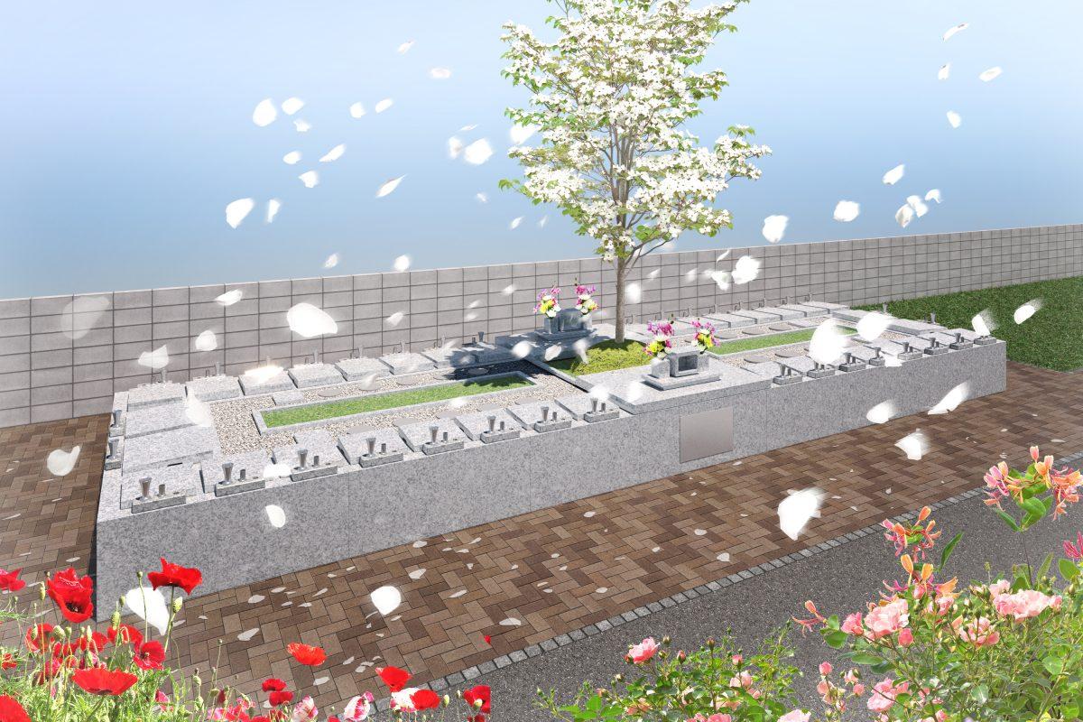 樹木葬「やまぼうし鉄砲町」オープン‼